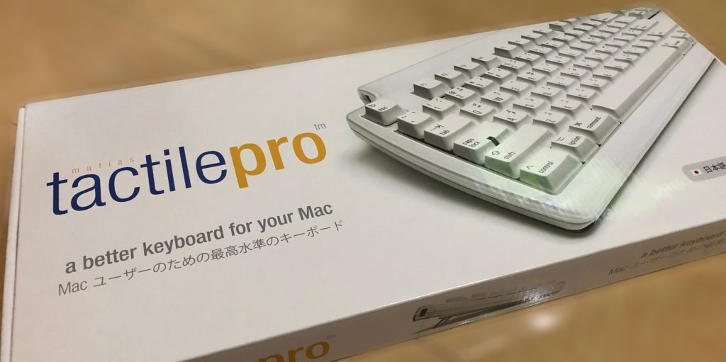 Matias Tactile Pro keyboard JP for Mac(FK302-JP)